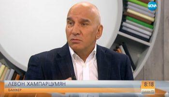 """""""Левон Хампарцумян: Нека се благодарим на ЕС, че българите берат портокали в Испания, а не в Коми"""""""