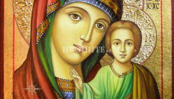 """Всесилна молитва към Богородица"""