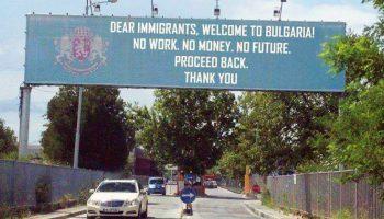 Българското чудовище, което се зaвръща от чужбина